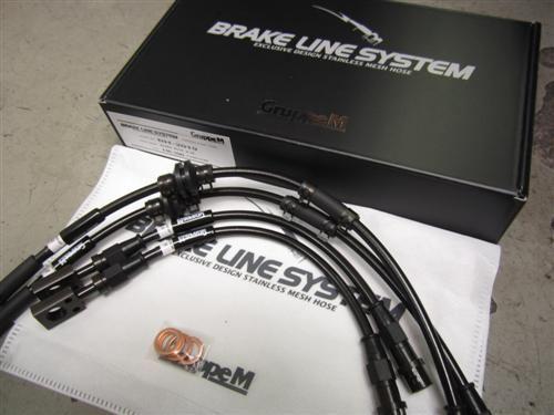 BRAKE LINE SYSTEM
