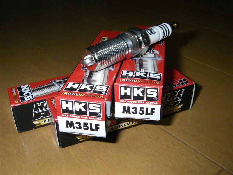 HKS SUPER FIRE RACING M35LF