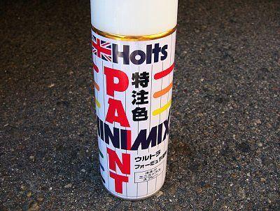 Holts / 武蔵ホルト ミニミックス(特注色)