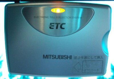 三菱電機 EP-222Y