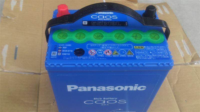Blue Battery caos N-55B19L/C4