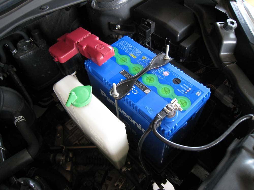 Blue Battery caos N-75B24R/C4