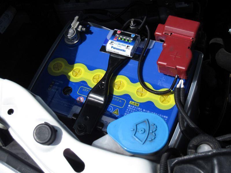 Blue Battery caos N-95D23R(L)