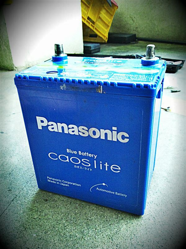 Blue Battery caos lite