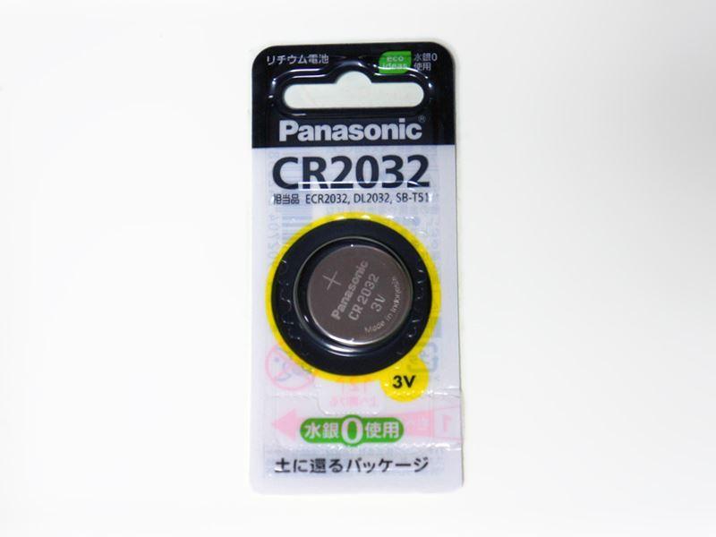 Panasonic リチウム電池 / CR2032