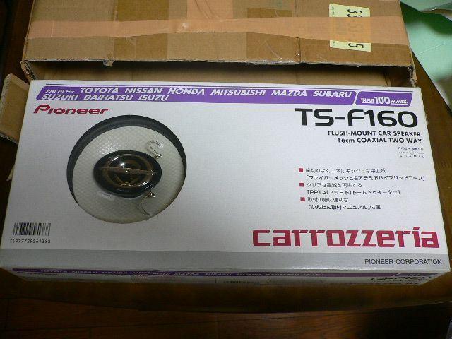 TS-F160