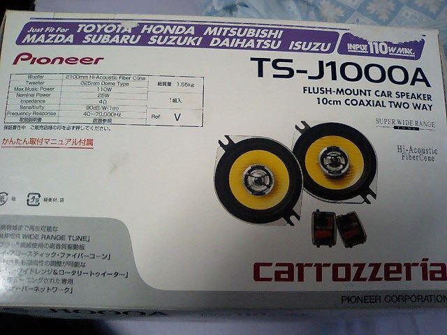 TS-J1000A