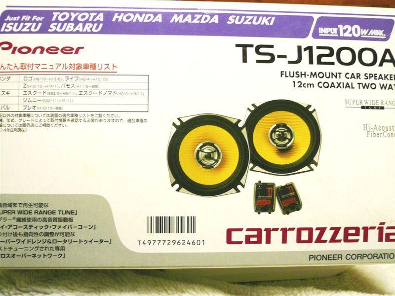 TS-J1200A