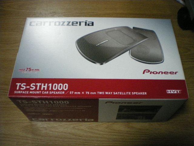 TS-STH1000