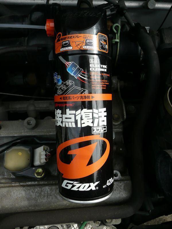 G'ZOX PROSPEC 接点復活スプレー