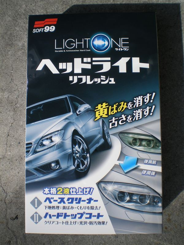 LIGHT ONE