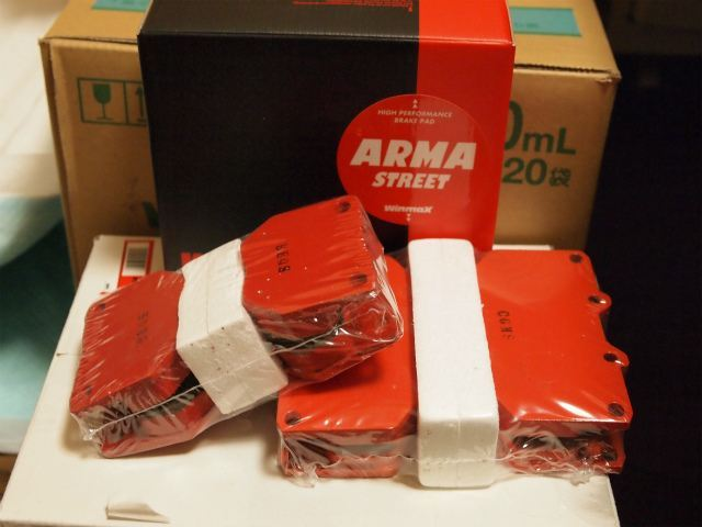Winmax ARMA STREET AT3