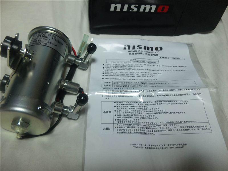 NISMO High-Flow Volume Fuel Pump / 高流量フューエルポンプ