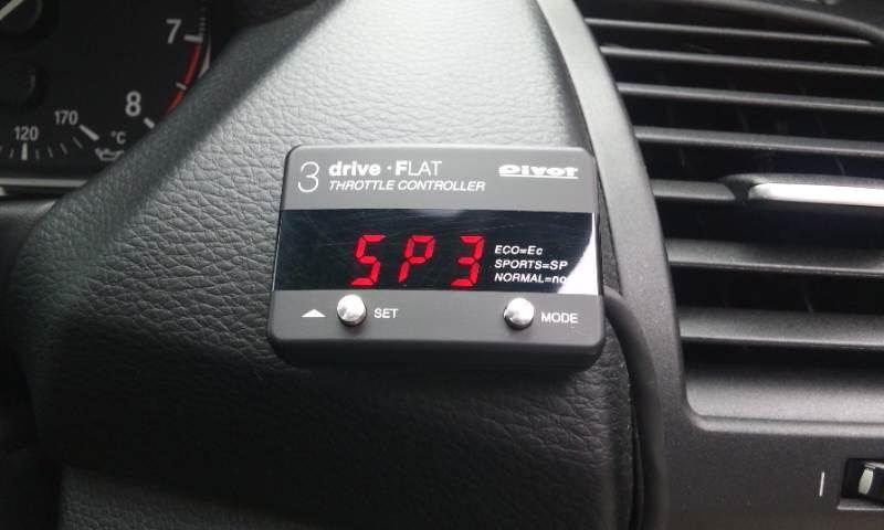 3-drive FLAT (THF2/THF2-BM/THF2-VW)