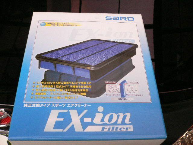 EX-ion Filter