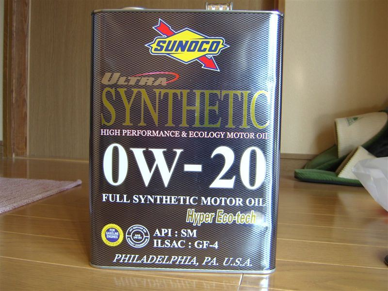 ULTRA SYNTHETIC 0W-20