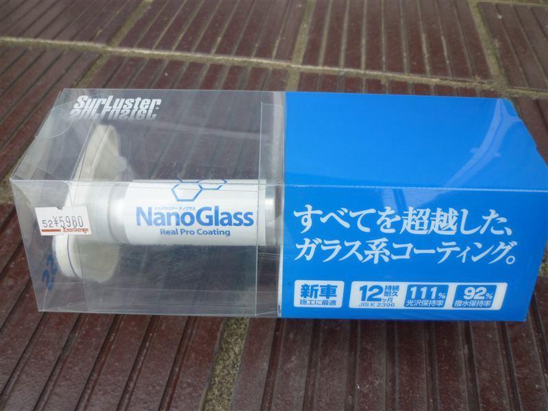 ナノグラス