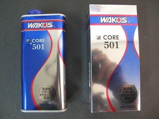 CORE501 / コア501
