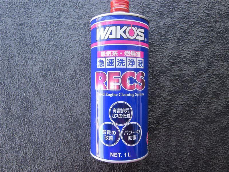 RECS / レックス