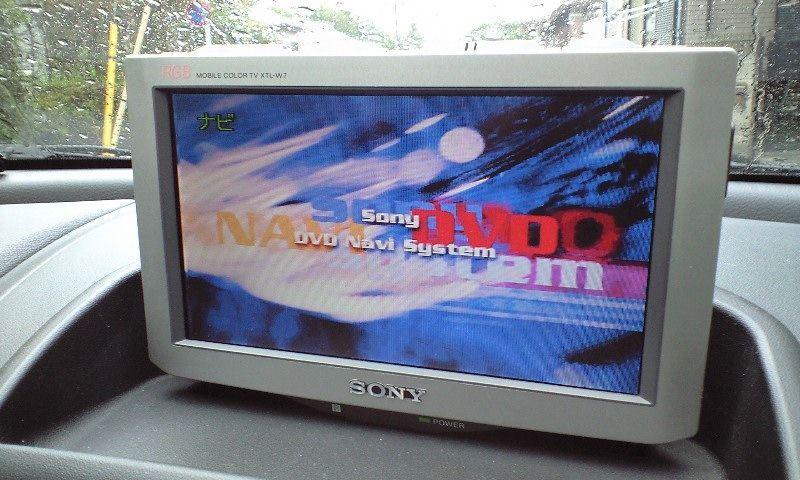 NVX-DV701