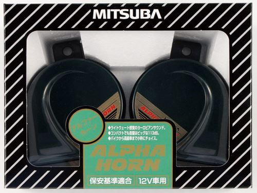 MITSUBA / ミツバサンコーワ アルファーホーン