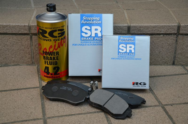 RACING GEAR Stopping Revolution SR BRAKE PAD