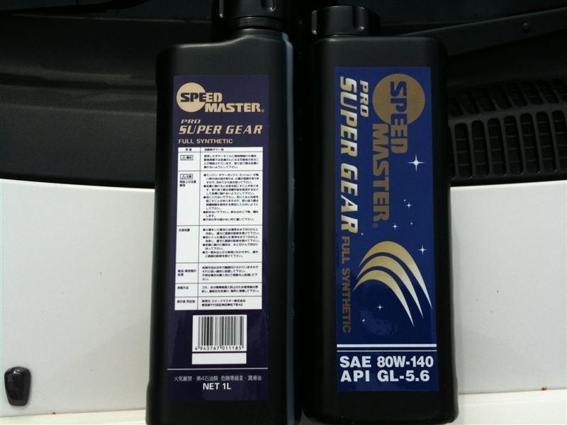 SPEED MASTER PRO SUPER GEAR 80W-140