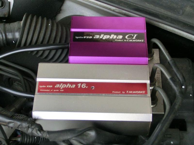 Ignite VSD alpha 16v & Ignite VSD alpha CI