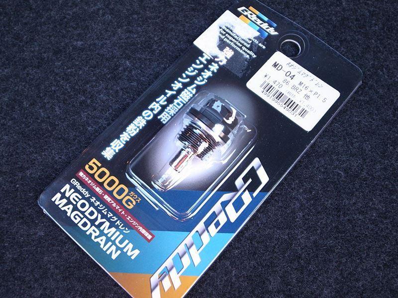TRY・BOX 燃圧アップ加工レギュレーター