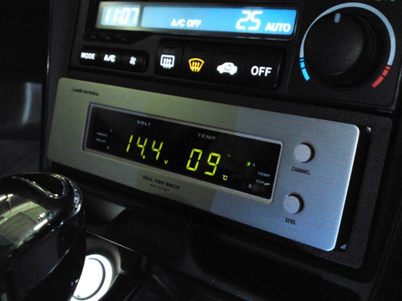 MS-DPM7 デジタルパワーモニター