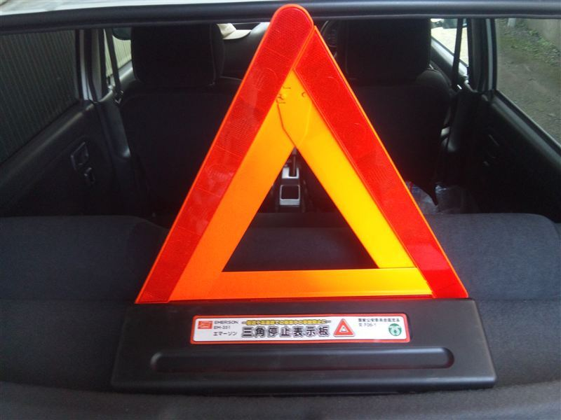 NEW RAYTON エマーソン 三角停止表示板