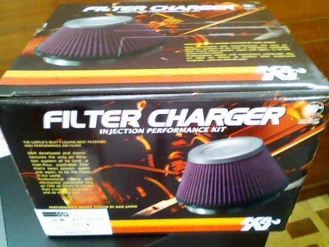 FILTER CHARGER