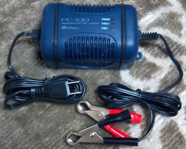 Meltec / 大自工業 バッテリー充電器