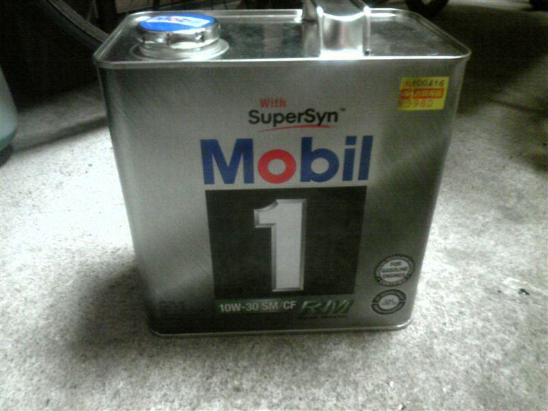 Mobil 1 SERIES Mobil 1 RM 10W-30
