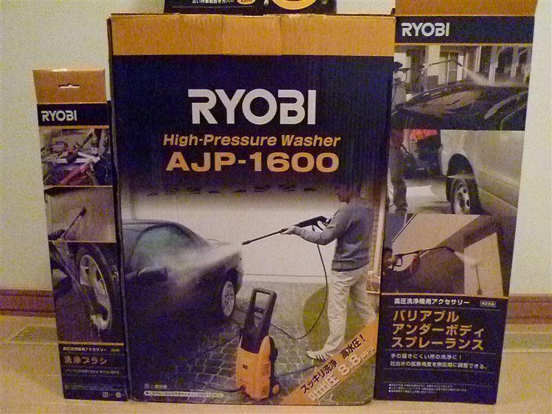 AJP-1600 / AJP-1600S