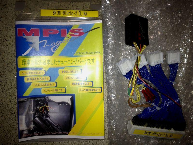 MPIS(マルチポイントイグニッションシステム)