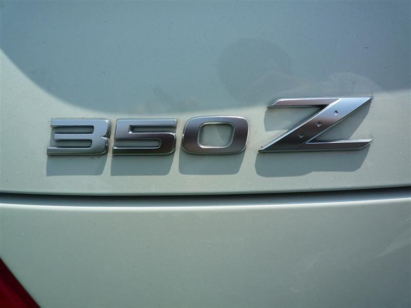 350Zエンブレム