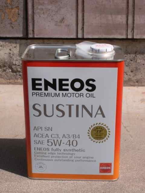 SUSTINA 5W-40