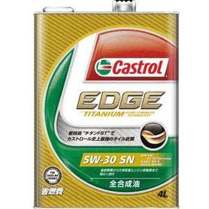 EDGE 5W-30