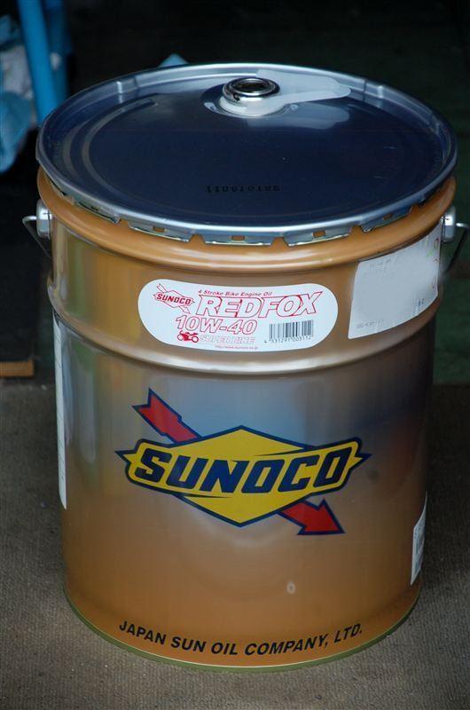 SUNOCO REDFOX 10W-40