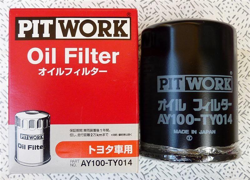 PIT WORK オイルフィルター