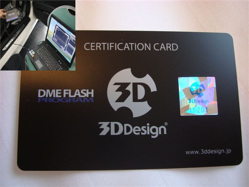 3D Design DME FLASH PROGRAM