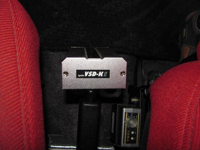 Ignite VSD-KⅡ