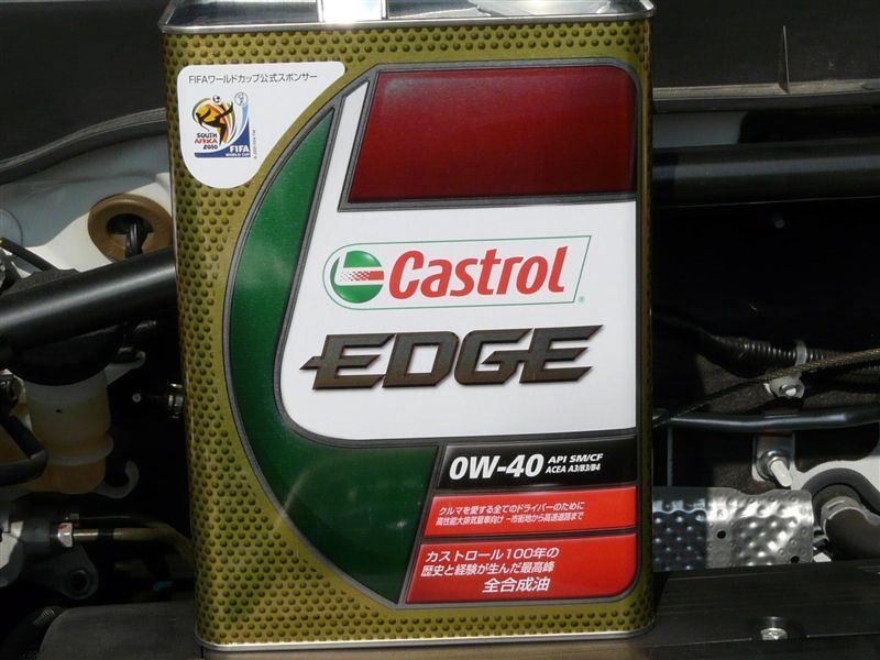 EDGE 0W-40