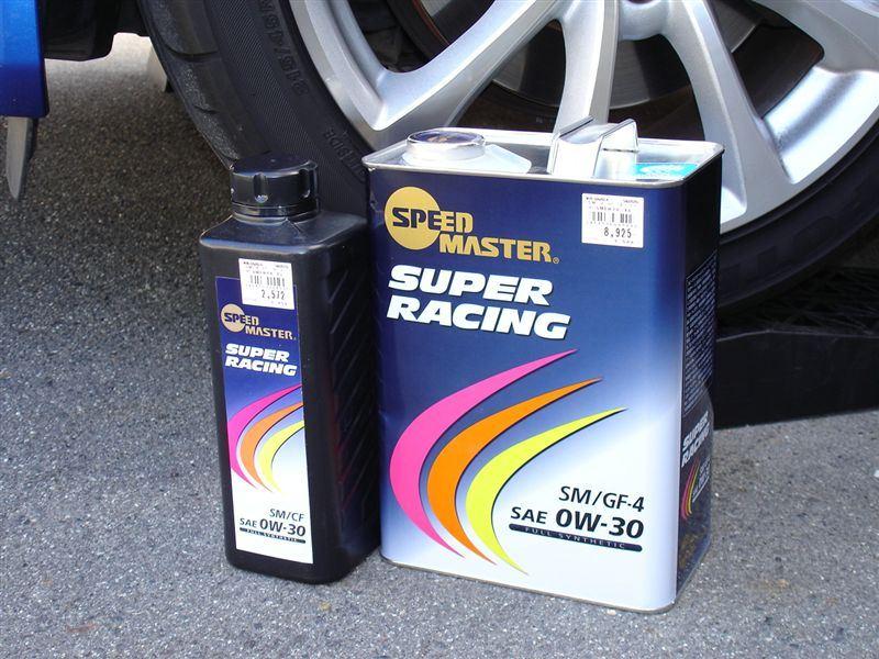 SPEED MASTER SUPER RACING 0W-30