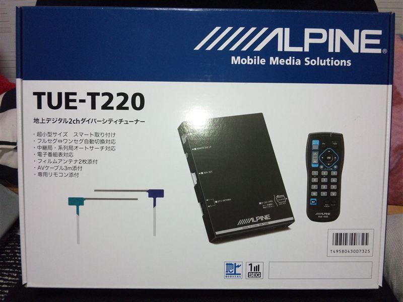 TUE-T220