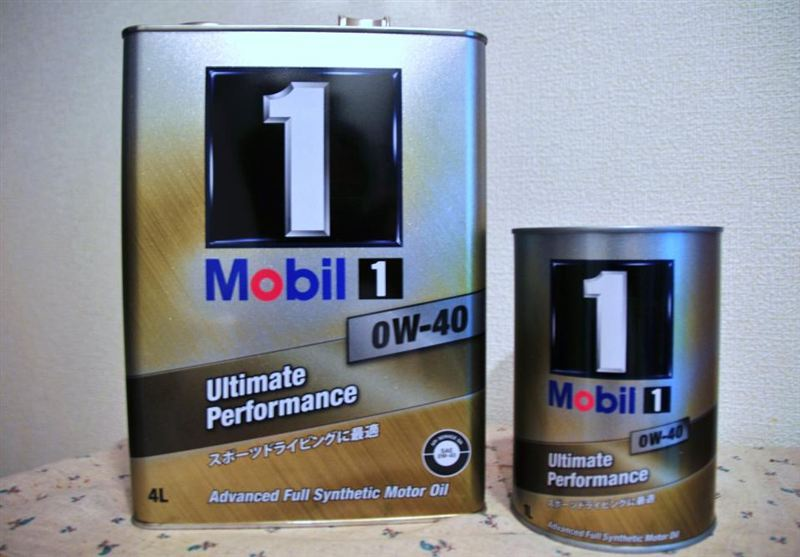Mobil 1 SERIES Mobil 1 Ultimate Performance 0W-40