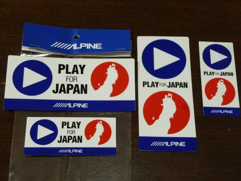 PLAY FOR JAPANステッカー(復興支援ステッカー)