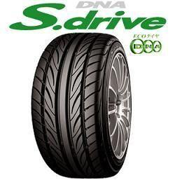 DNA S.drive ES03