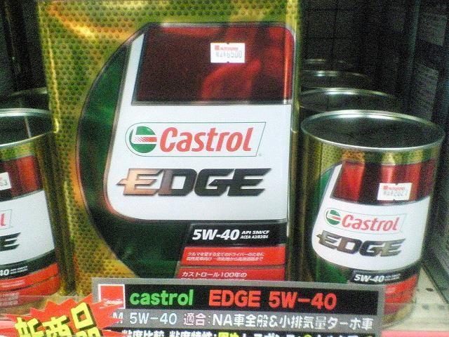 EDGE 5W-40